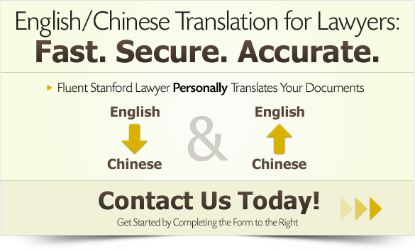 Quality Chinese Translation Services -