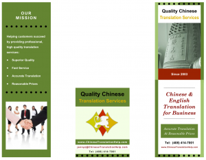 Quality Chinese Translation Services Brochure image